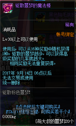 QQ图片20170823234948.png
