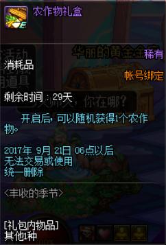 QQ图片20170824001057.png