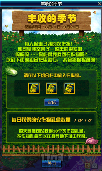 QQ图片20170824001450.png