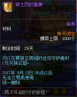 QQ图片20170824002603.png