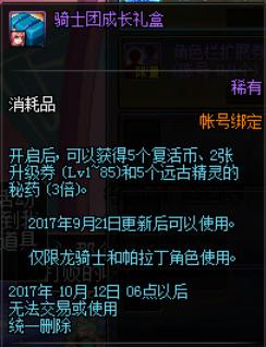 QQ图片20170824002759.png