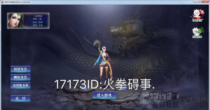 17173鬼谷QQ图片20170831115208.jpg