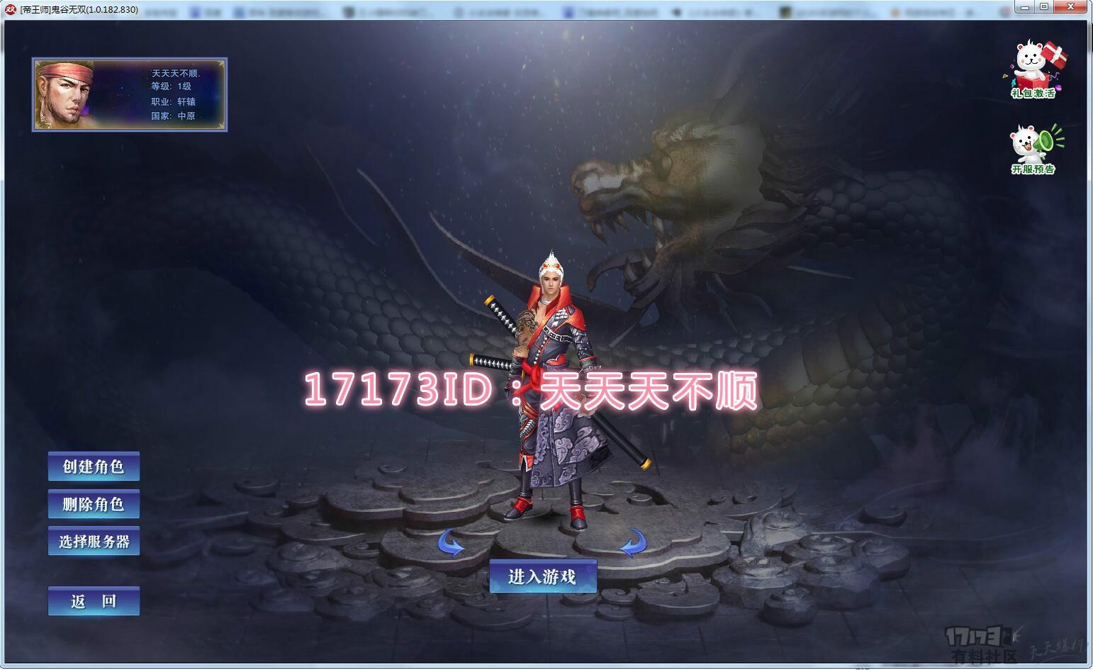 QQ图片20170831125931_meitu_1.jpg
