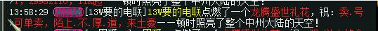 1504171823(1).jpg