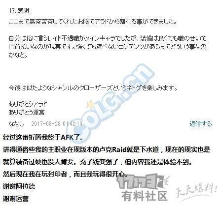 forum (4).jpg