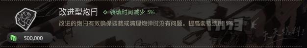 炮闩.PNG