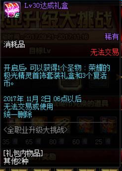 QQ图片20170908185743.png
