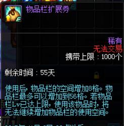 QQ图片20170908185836.png