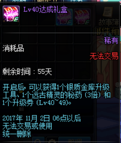 QQ图片20170908185845.png