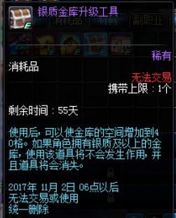 QQ图片20170908185901.png