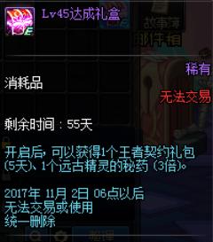 QQ图片20170908185911.png