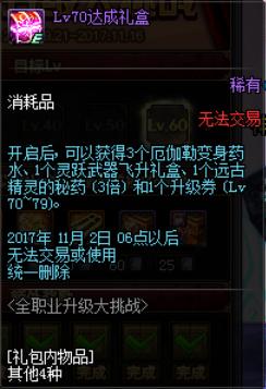QQ图片20170908190807.png