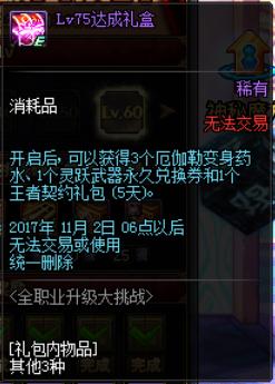 QQ图片20170908190820.png