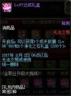 QQ图片20170908190903.png