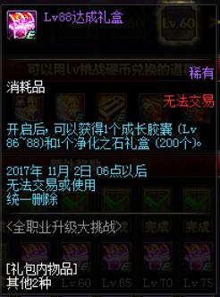 QQ图片20170908190915.png