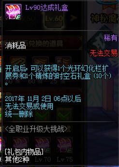 QQ图片20170908190936.png