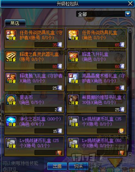 QQ图片20170908191049.png