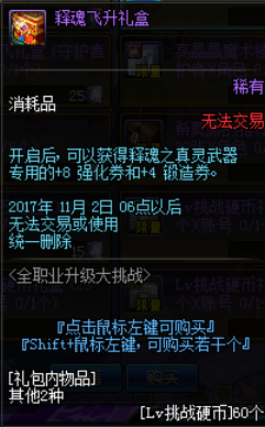 QQ图片20170908191152.png