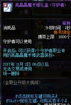 QQ图片20170908191240.png