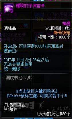 QQ图片20170908212603.png