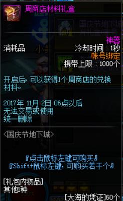 QQ图片20170908212613.png