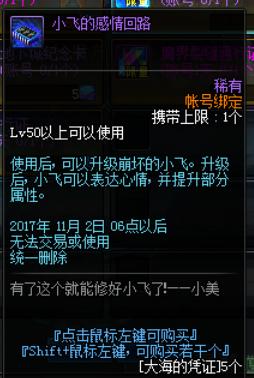 QQ图片20170908212628.png