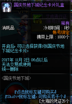 QQ图片20170908212638.png