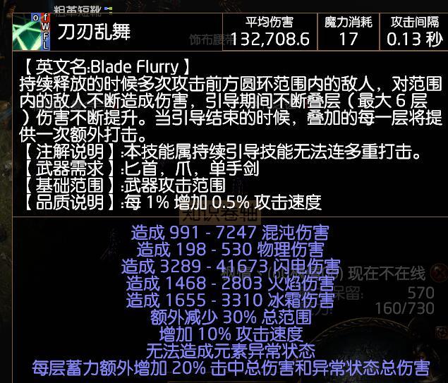 刀刃乱舞1.jpg