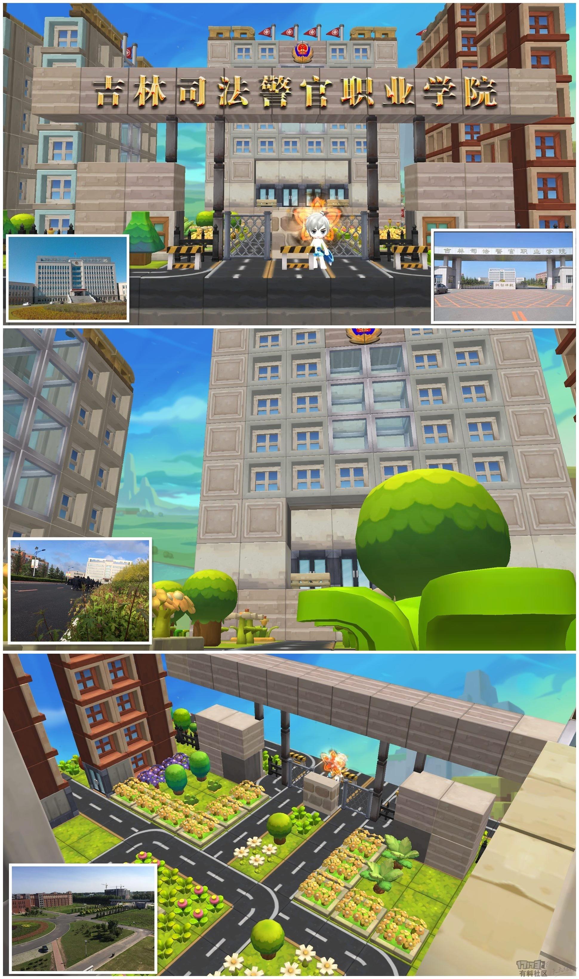 [冒险岛2]参加了岛2校园主题房屋设计,求各位老铁帮忙点赞