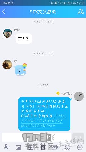 Screenshot_20170910-070508.png
