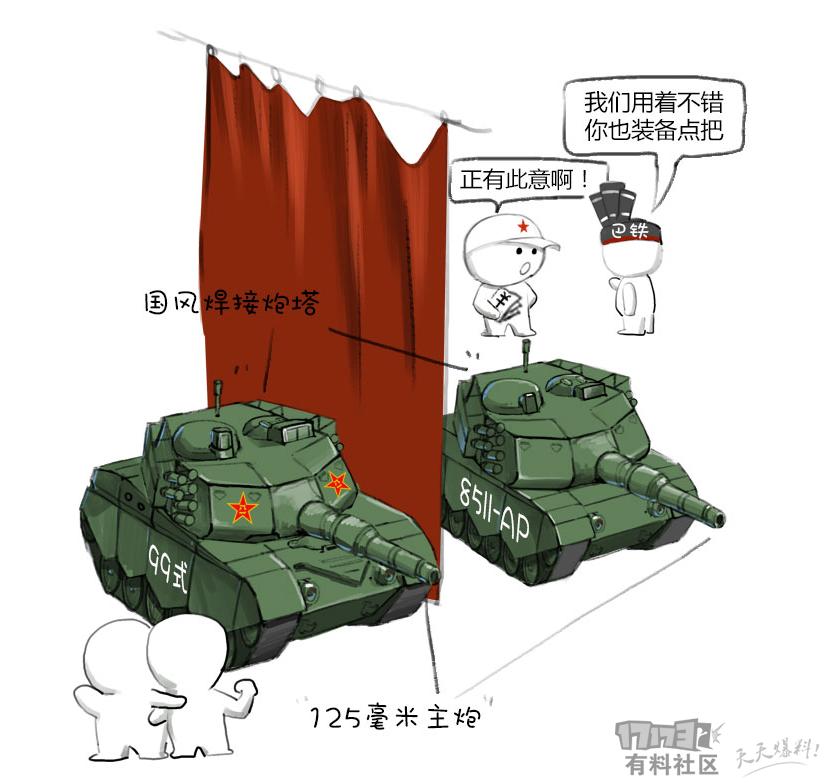 中国9910和85-2.PNG