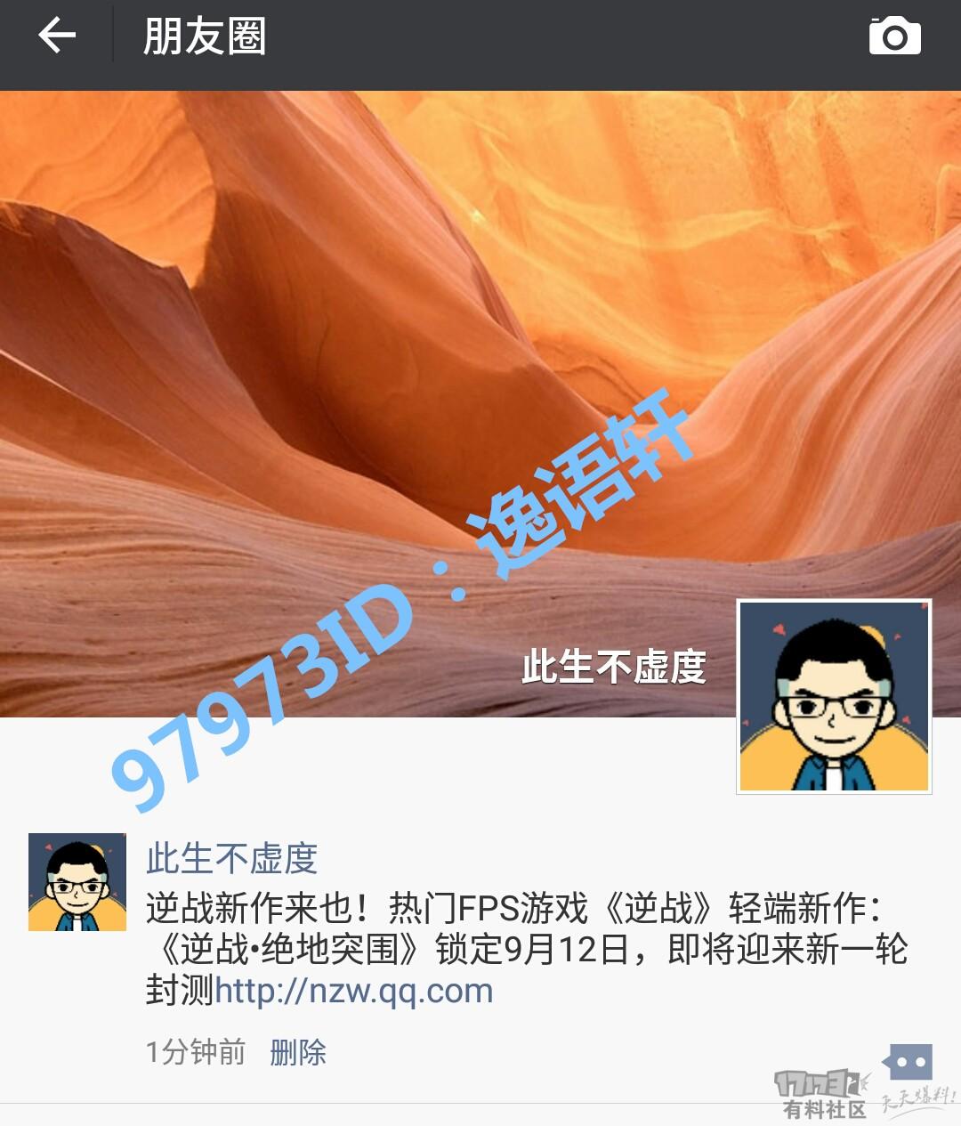 Screenshot_2017-09-12-12-22-38_副本.jpg