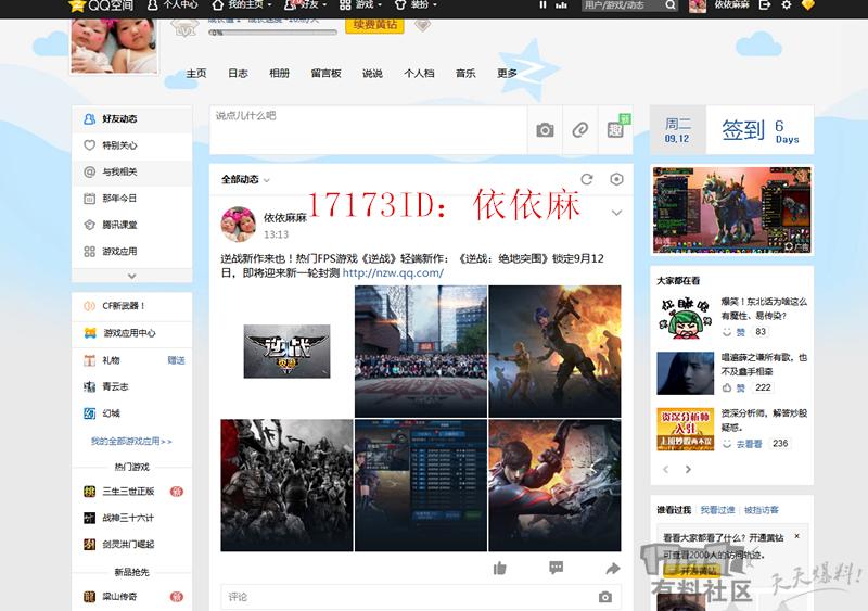 QQ图片20170912131602_副本.png