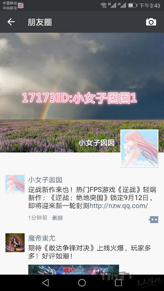QQ图片20170912154342_meitu_1.jpg