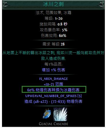 6ZMM~ROXYQAE@$R%2U_[)SU.png
