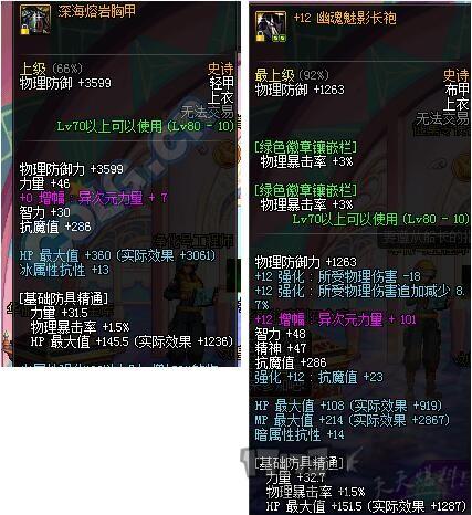 QQ截图20170913155517.jpg