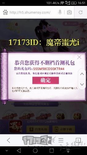 Screenshot_2017-09-04-16-51-01_mh1504942274872.jpg