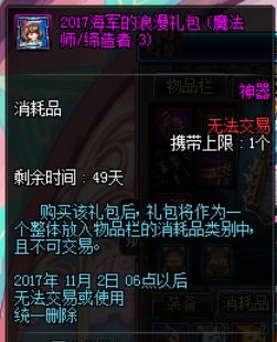 QQ图片20170914075057.png