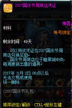 QQ图片20170914080702.png
