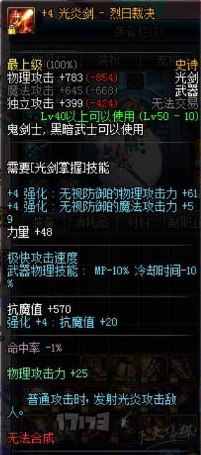 QQ截图20170914081747.jpg