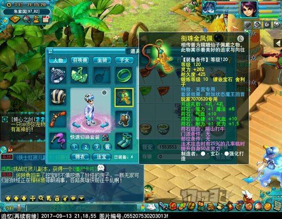 CUCGR96P38150031NOS.jpg