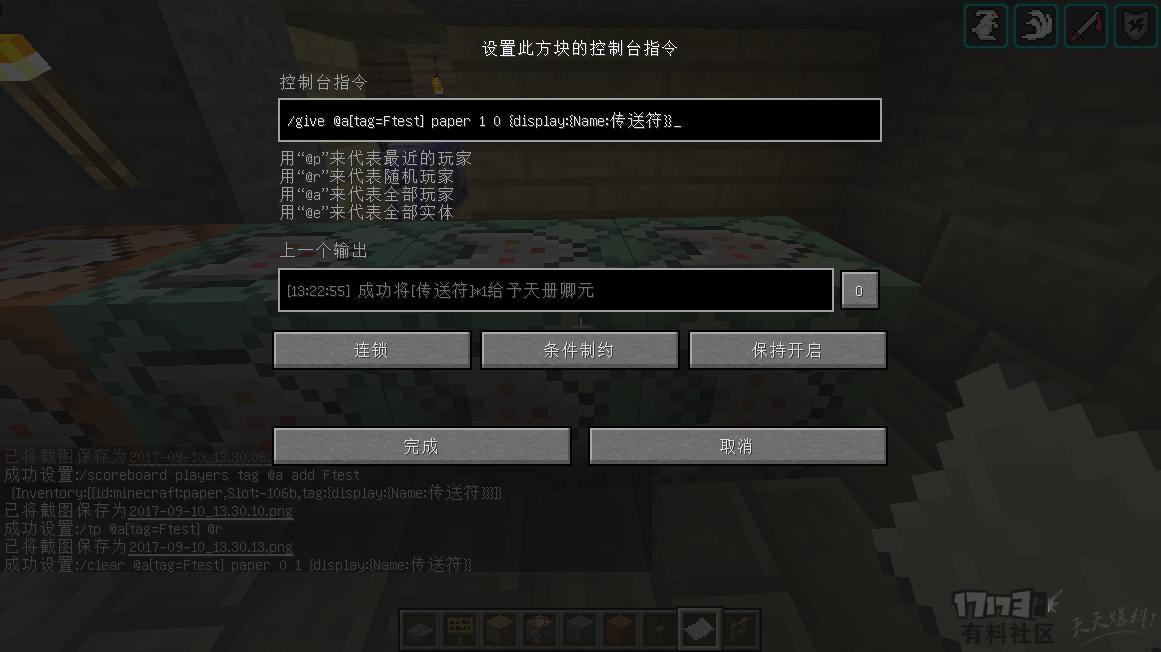 134253e76ifo1l9zoyju61.png