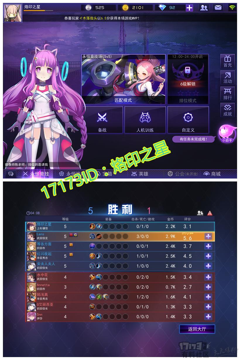 300 (3)_副本.png