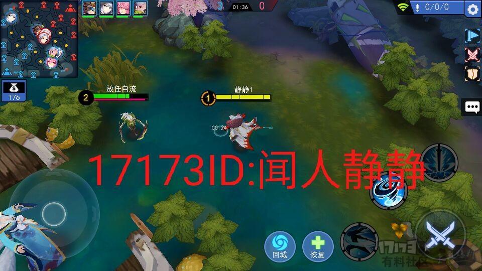 qq_pic_merged_1506673539299.jpg