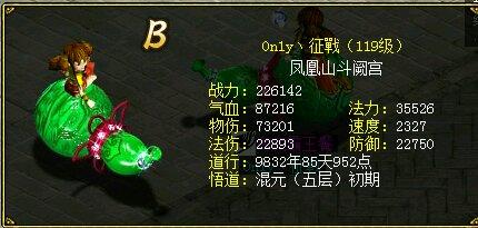 2014119 1.jpg