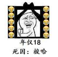 QQ图片20171007134824.jpg