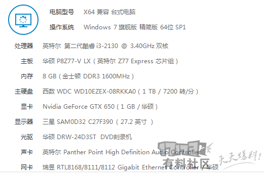 1507451357(1).png