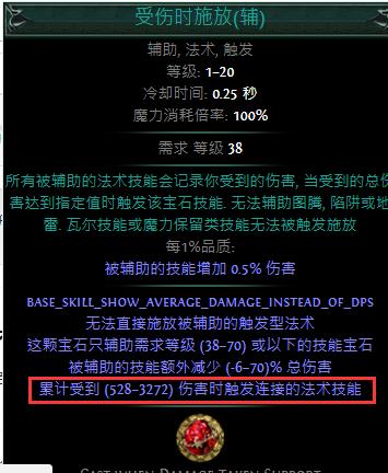 H[5YF]H5FI$ZSA0@75]5C10.png