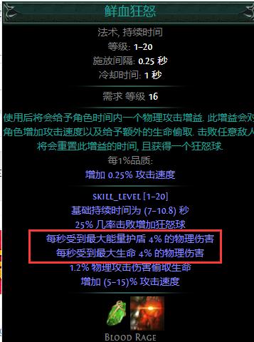 W(Y_K$WQ~Z}S0V8HUE}B%LH.png