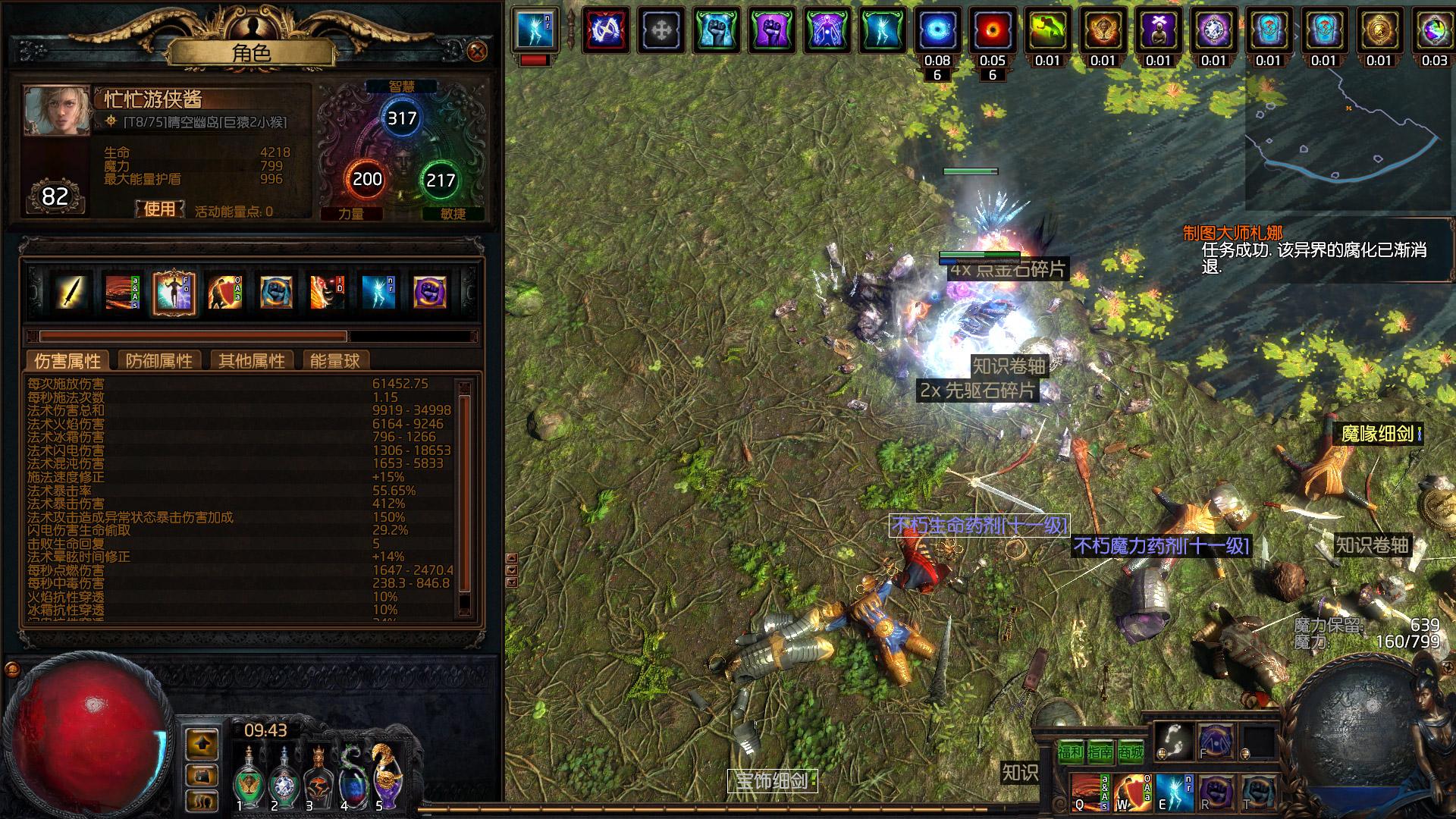 screenshot-0077.jpg